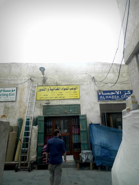 Souq Waqif 9