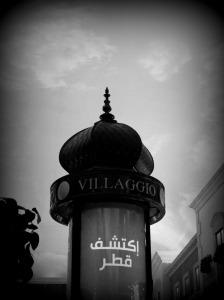 Villaggio 1